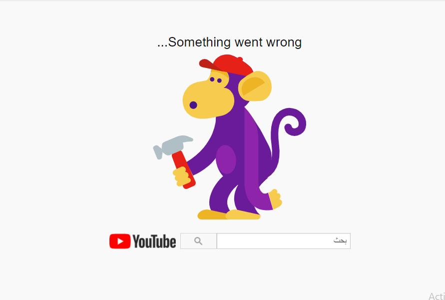 يوتيوب YouTube