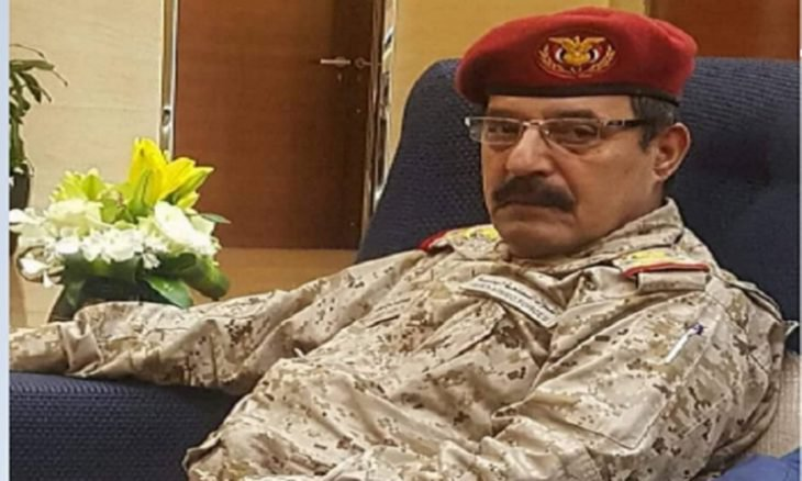 وفاة قائد الاستخبارات العسكرية اليمنية متأثرا بإصابته في تفجير