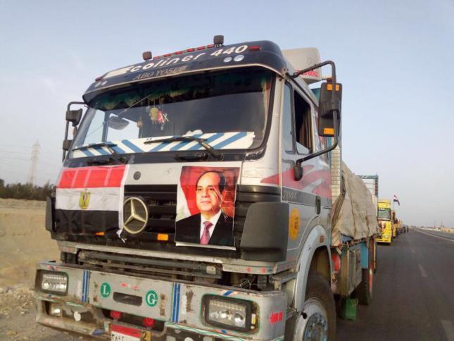 إذاعة عبرية: مصر ستسمح بإدخال بضائع ومواد بناء إلى غزة عبر معبر رفح - سما الإخبارية