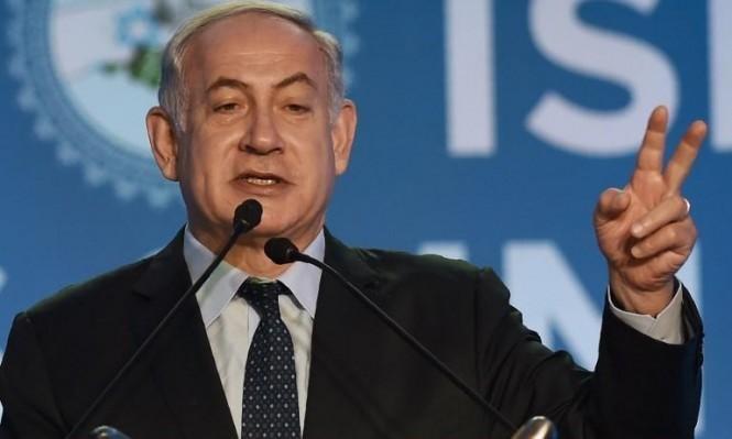 نتنياهو يعلن البدء في بناء جدار مغ غزة ويهدد حماس مجددا :الهدوء او عملية عسكرية واسعة  - سما الإخبارية