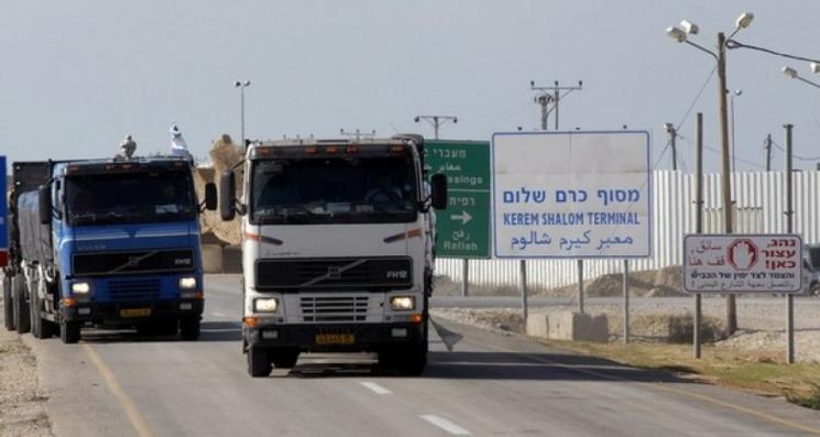 اجراءات فرضتها حماس.. موظفو معبر ابو سالم جنوب القطاع لم يتمكنوا من الوصول الى أعمالهم !!