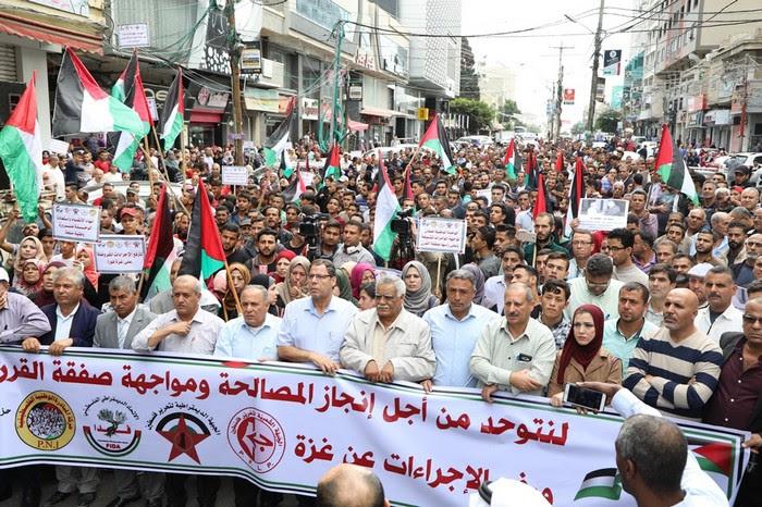 القوى الديمقراطية الخمس في غزة تؤكد على ضرورة إنجاز المصالحة  - سما الإخبارية