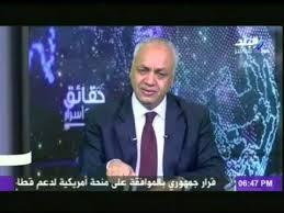 مصطفى بكري: لم أدل بأي تصريحات عن حادث تفجير موكب الحمد الله - سما الإخبارية
