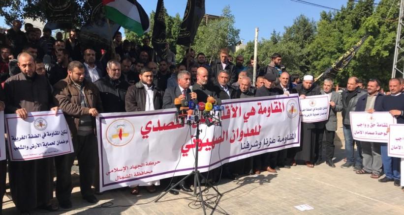 الجهاد: ماضون في المصالحة و نتحمل الاتهامات من بعض الأشقاء من أجل تحقيقها - سما الإخبارية