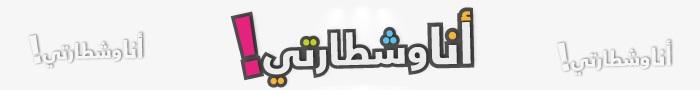 بنك فلسطين bank of Palestine