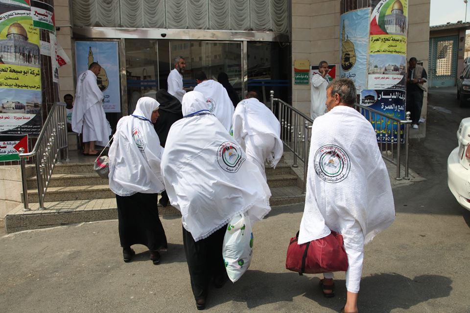 وصول الفوج الأول من حجاج غزة إلى أرض الوطن فجراً - سما الإخبارية
