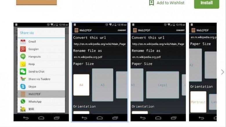 تطبيق مجاني لتحويل صفحات الويب إلى مستندات  بي دي أف  - سما الإخبارية