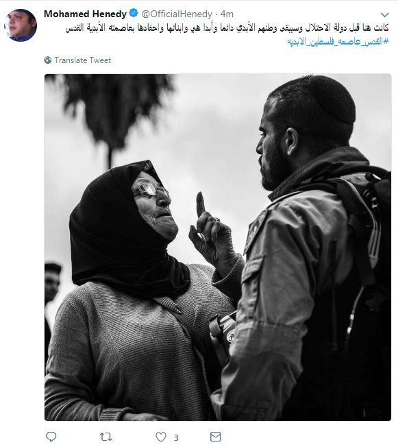 60646-تغريدة-محمد-هنيدى.JPG