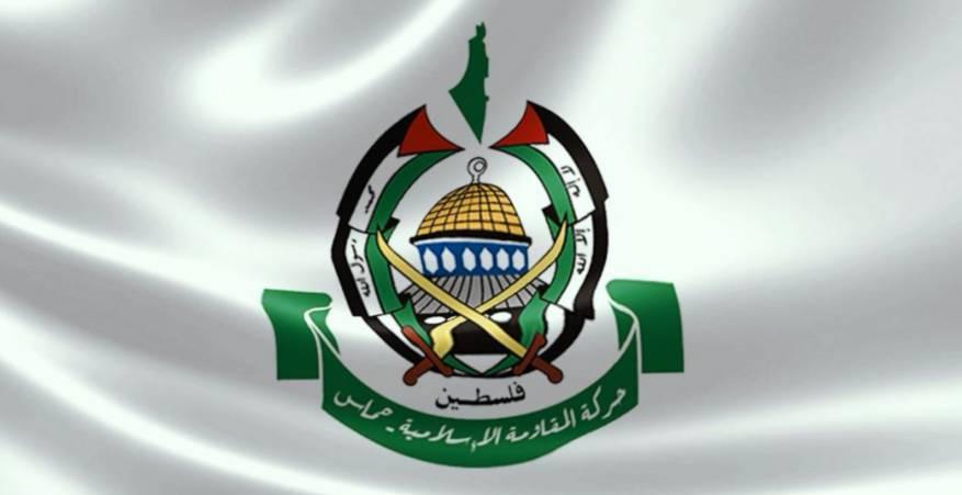 وفد حماس البرلماني يصل قطاع غزة بعد جولة خارجية - سما الإخبارية